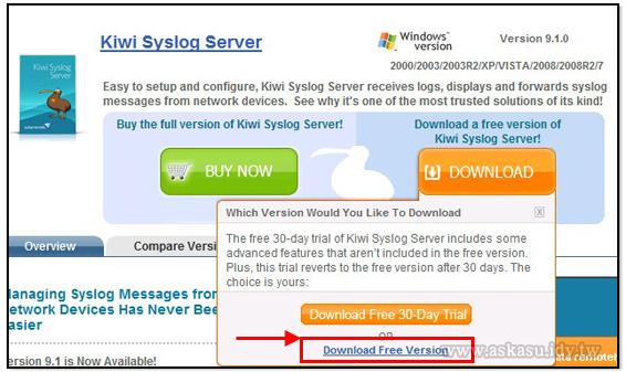 用Kiwi Syslog Server收集Fortigate Log | 蘇老碎碎唸