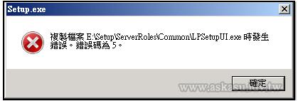Windows error 1114 - 9545