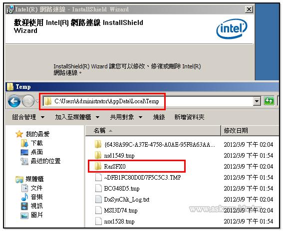 Download Intel R 82579v Gigabit Network Driver