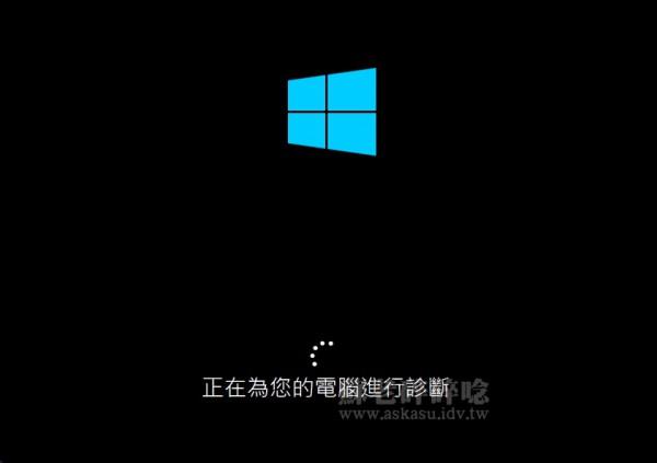 aska_remove_driver_on_winre_01